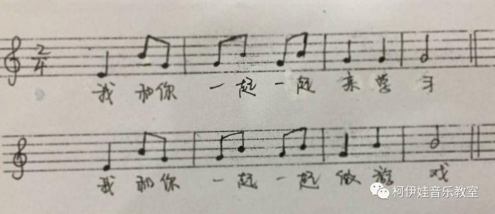 """活动欣赏了民乐合奏曲《喜洋洋》,并进行了""""如何开展音乐欣赏课"""""""